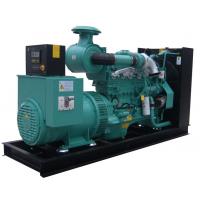 1000KW 型号KTA38-G9 康明斯备用发电机组变电站移动发电机 静音箱式发电机组 柴油发电机