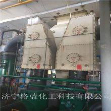 菏泽牡丹区冷凝器的清洗除垢厂家格蓝化工值得信赖