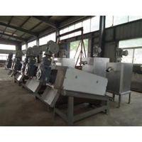 污泥烘干机|优惠厂家|皮革污泥烘干机