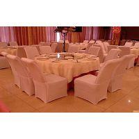 北京桌布订做会议室桌布会议桌裙订做酒店桌会布宴桌布