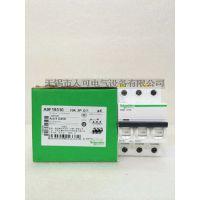 施耐德小型断路器iC65N 3PD10A 空气开关iC65N 3P D10A A9F19310