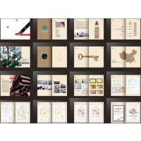 南京精装宣传彩页设计印刷|南京精装宣传彩页设计印刷公司