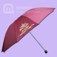 【广州雨伞厂】生产-广州军览信息技术 太阳伞厂家