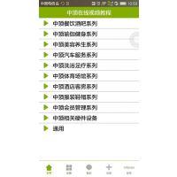石家庄餐饮软件微信点餐系统哪家好