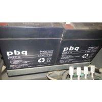 荷兰pbq蓄电池生产厂家 12V200AH pbq蓄电池销售处