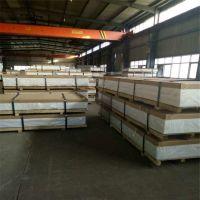 AlCu2.5Mg0.5对应国内牌号AlCu2.5Mg0.5铝板铝棒德国铝合金强度高