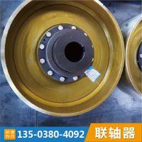 供应NGCLZ型鼓型齿式联轴器