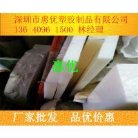 北京进口PVDF板,批发PVDF板,报价