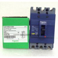 施耐德塑壳断路器EZD100E3050N 3P50A