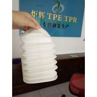 想了解高弹性吹塑级TPE/TPR软胶料找东莞炬辉 询13829158611