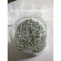 兴宏隆(在线咨询),色母粒,东坑色母粒销售