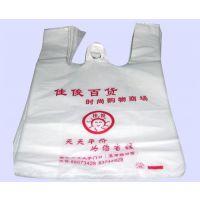 巢湖塑料马夹袋_丽霞日用品生产厂家_超市塑料马夹袋