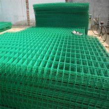 养殖荷兰网 隐形防护栏厂家 厂区护栏网报价