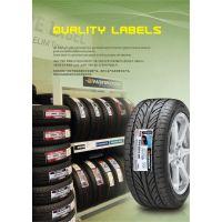 轮胎硫化标签纸 耐高温标签 轮胎高温标签印刷 硫化标签纸