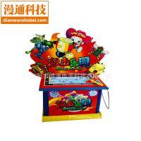 儿童敲击乐园彩票游戏机儿童拍拍乐打地鼠儿童休闲娱乐设备厂家供应