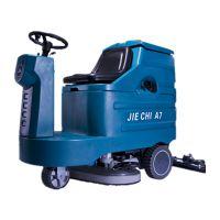 贵州洁驰商场驾驶式洗地机