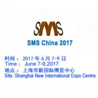 2017第十一届上海国际钣金冲压暨金属成形展览会