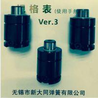 供应新大同弹簧、模具弹簧、矩形弹簧、扁线弹簧、异形弹簧、高温弹簧、碟形弹簧、日本弹簧、氮气弹簧、意标