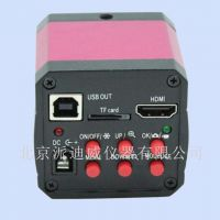 MV-1400HU 数码高清HDMI 1400万像素工业相机 支持内存卡 摄像头