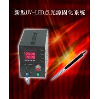 UV-LED光固化,点光源,线光源,面光源,UV固化烤箱,UV固化炉
