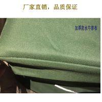 鹏之泰体育 馨赢牌 PZT-5026 加厚牛津布珍珠棉体操垫 2*1米 帆布