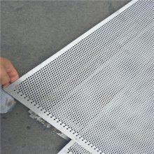 圆孔钢板网 圆孔冲孔板 冲孔板网