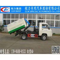 东风天龙12吨拉臂式垃圾车一辆怎么卖的