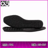 华塑鞋材 个性防滑凸圆圈纹TPR鞋底 方头平底休闲鞋底女 产地货源 2998#