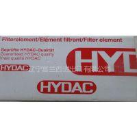 供应贺德克HYDAC滤芯 0240D025W/HC