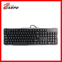 【oem外贸】T882 发光机械,26键无冲突 LOGO发光机械键盘