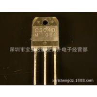 【ST产品系列】功率放大晶体管TIP36C原装正品TO-3P