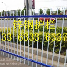锌钢护栏/庭院栏杆/小区围栏别墅围墙铁艺栅栏防护防锈社区隔离栏