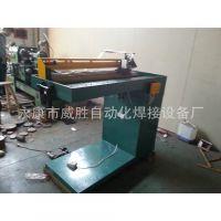 供应优质浙江自动焊,浙江直缝机,浙江自动焊接机,浙江焊接设备