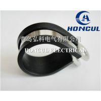 HONCUL包胶R型金属管夹批发定做 环保不锈钢材质
