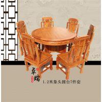 厂家直销1.2米如意餐台7件套花梨木家具