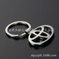 (厂家现货)一汽丰田汽车标志镂空钥匙扣金属匙扣 4S店促销赠品