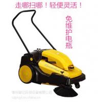 手推式扫地机品牌 驰洁手推式电瓶扫地机CJS70-1厂家直销