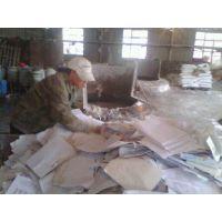 上海账单现场化浆销毁上海账册销毁现场焚烧监督专用收据合同销毁