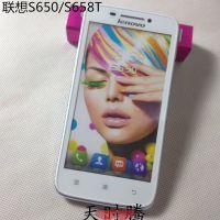 联想S650手机模型 原厂原装模型机 S658t 展示样板机 模具 批发