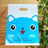 卡通小熊塑料袋 服装包装袋 童装袋 手提袋 30*40儿童衣服手提