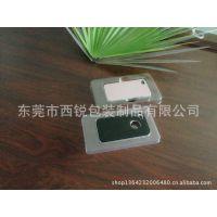 厂家批发手机PS吸塑包装盒 塑料包装盒 透明PS塑胶吸塑包装盒
