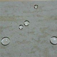 商丘外墙防水剂、鼎成化工(认证商家)、高效外墙防水剂