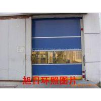 【全国联保】北京旭日环照牌PVC透明拉绳快速卷门