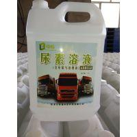 供应绿畅车用尿素溶液10L车用尿实施、汽车尾气处理液