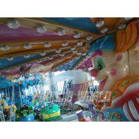 2015游乐设备 新款 马戏团小丑飞椅