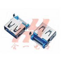 USB 3.0 A母沉板90度无卷边方脚 同轴对插usb连接器