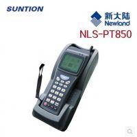 新大陆 NLS-PT850手持终端数据采集器 盘点机 便捷式采集器PT850