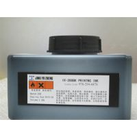 精誉机电(在线咨询)|专业耗材|专业耗材厂家供应