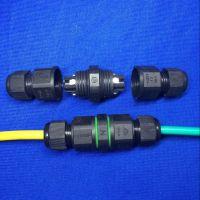 永裕厂家直销防水接头锁螺免焊锡接线器三芯 防水转接头led空中接头接线器