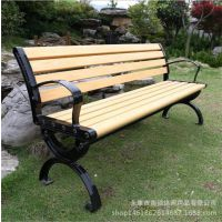 公园椅子_裕凯隆_公园椅子塑木